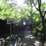 HCU Jahresausstellung 2013 - Universität der Nachbarschaften (UdN)
